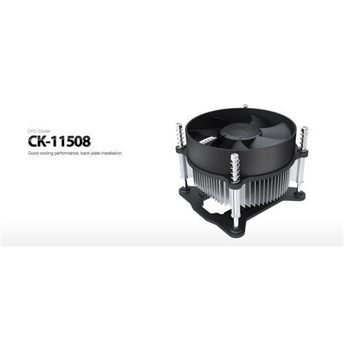 Deep Cool CK-11508 92mm INTEL CPU Soğutucu