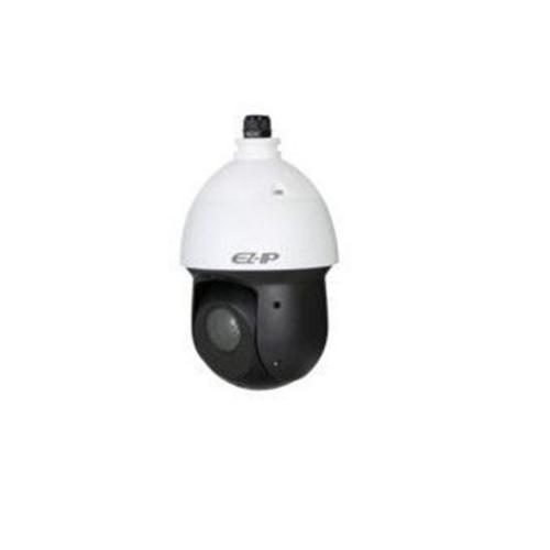 EZ-IP PTZ-4225IR-N 2MP Starlight IP Speeddome Kamera