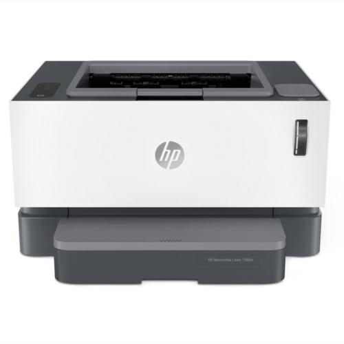 HP 5HG74A 1000N NEVERSTOP Network Laser Yazıcı -A4