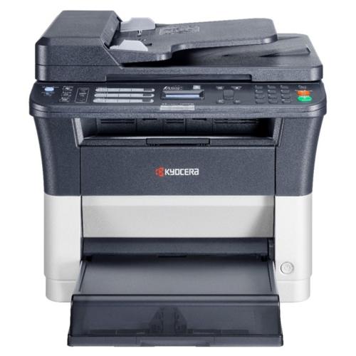 Kyocera FS-1120MFP Fax/Fot/Tar/Yazıcı - A4